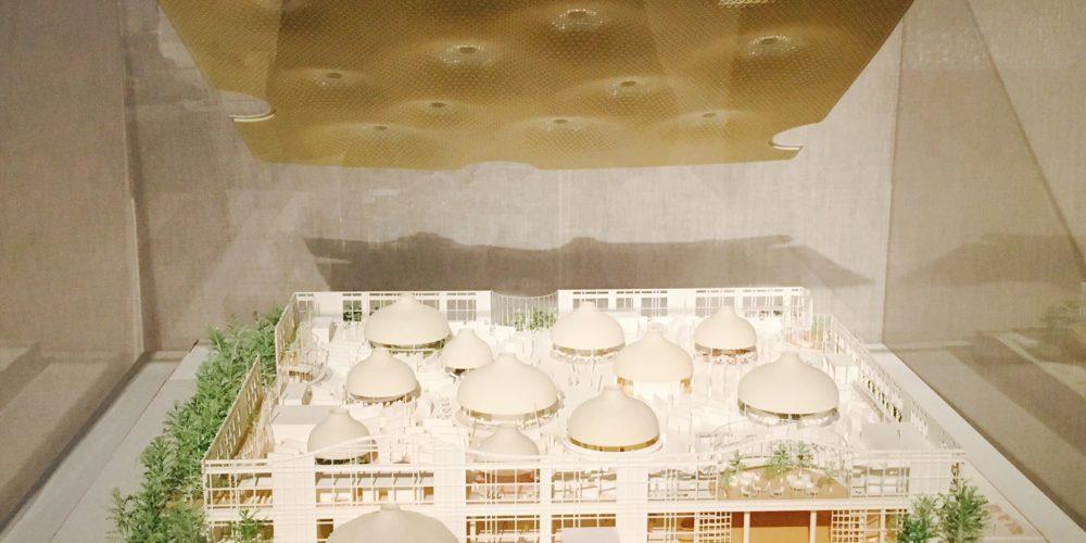 Architecture Farm, Taiwan Akihisa Hirata